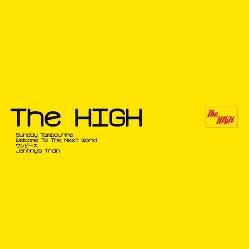 The HIGH デモCD