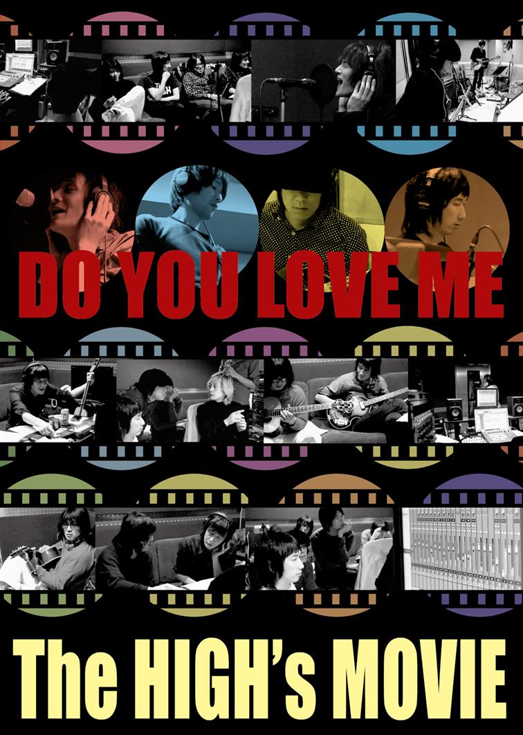 映画「DO YOU LOVE ME」DVD
