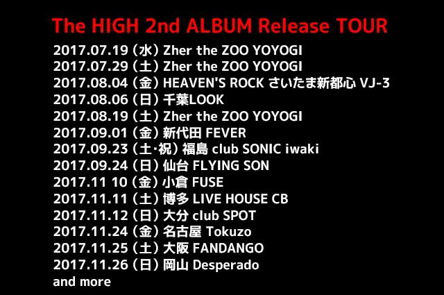 2017.07_TOUR
